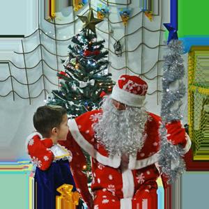 Новогодние квесты с Дедом Морозом